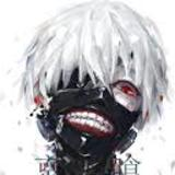 eman1234 avatar