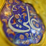 alhashimy_14 avatar